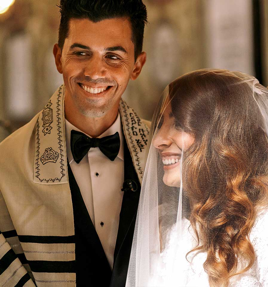 Jewish Wedding | Friedman JCC | The Center For Everyone