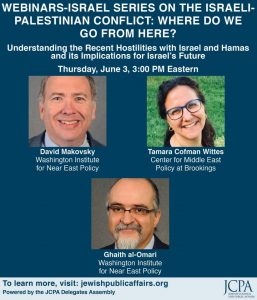 ISRAEL SERIES ON THE ISRAELI-PALESTINIAN CONFLICT: WHERE DO WE GO FROM HERE?